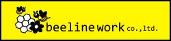 株式会社ビーラインワーク
