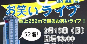 2_live02