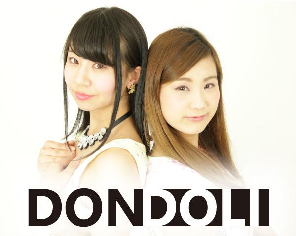 DONDOLI(ドンドリ)