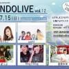 DONDOLIVE Vol.12