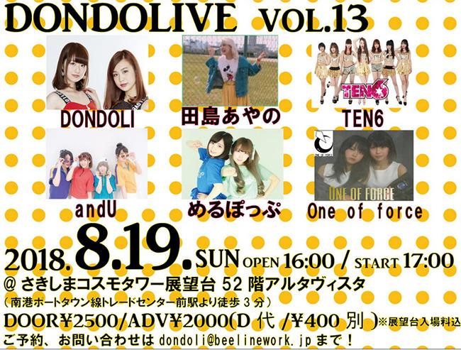 dondolive13