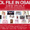IDOL FILE IN OSAKA