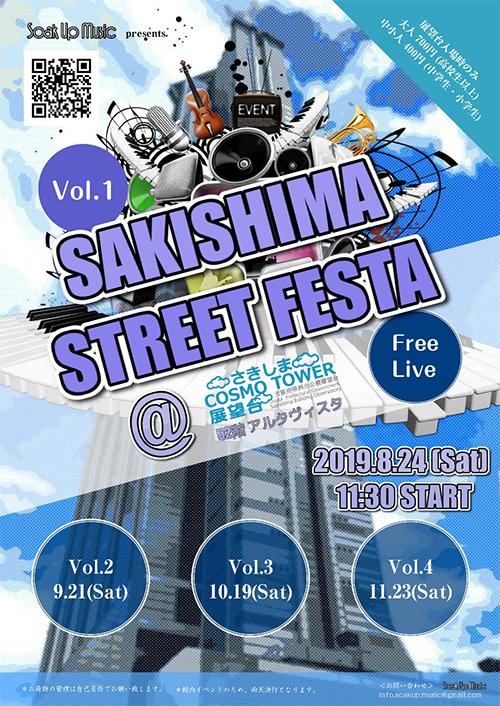 SAKISHIMA STREET FESTA