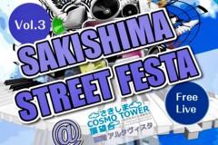 SAKISHIMA STREET FESTA 5